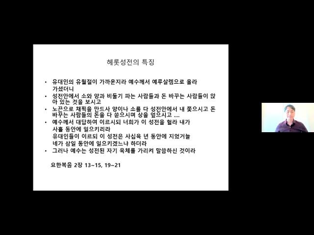 [2021.06.27] 사울의 창 다윗의 검. 김상태