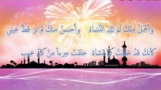 preview picture of video 'الزاوية التجانية افلــــــــــــــو'