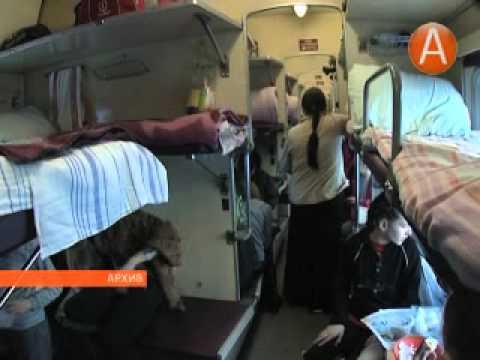 01 оплата проезда к месту отдыха 25.11.2013
