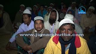 Bangla Waz Mahfil by Shaikh Dr Muhammad Saifullah al Madani - Bangladesh