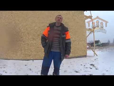Подшивалова В.В. - видеоотзыв о строительстве