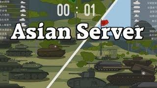 World of Tanks cartoon. Episode 1: Asian server