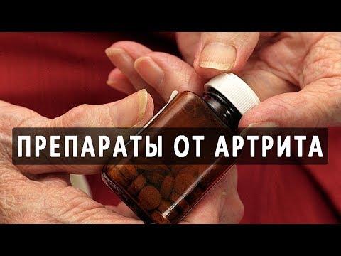В какой стране излечим гепатит с