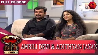 JB Junction - Ambili Devi and Adityan   7th January 2019    Full Episode