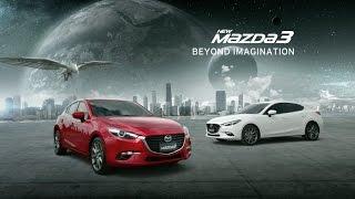 New Mazda 3 - Beyond Imagination