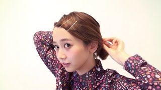 HOWTOヘアアレンジ/前髪が短くてもできるラフひとつ結び-三戸なつめ