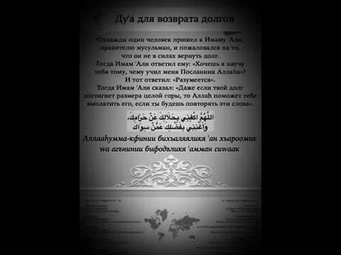 Лермонтов. стихи молитва