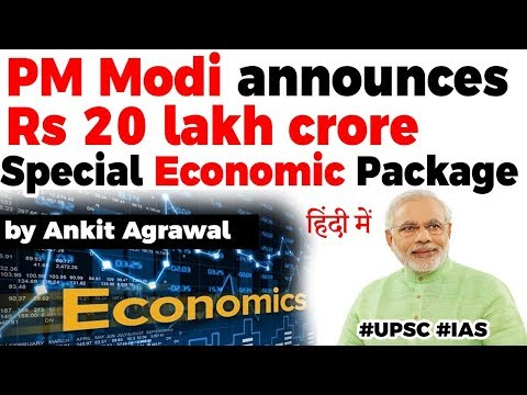 PM Modi announces Rs 20 lakh crore Special Economic Package, Know all about it, Current Affairs 2020