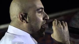 المطرب باسل جبارين - جاني خبر زفاف اليوم تحميل MP3