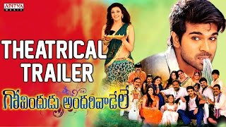 Govindudu Andarivadele Theatrical Trailer   Ram Charan, Kajal Aggarwal
