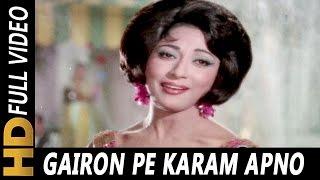 Gairon Pe Karam Apno Pe Sitam | Lata Mangeshkar | Ankhen