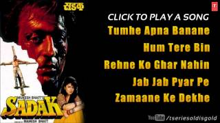 Sadak Full Songs Audio  Sanjay Dutt Pooja Bhatt  Jukebox