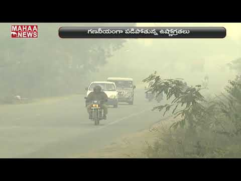 Cool  Weather In Andhra, Temperature drops in Visakha Agency Area  | MAHAA NEWS
