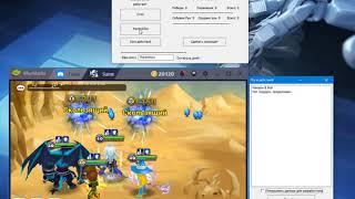 summoners war auto farm bot ios - TH-Clip
