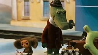А в Подмосковье водятся лещи из мультфильма Крокодил Гена