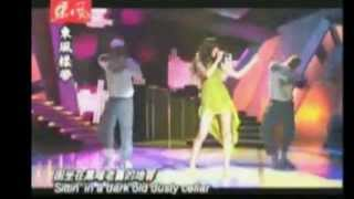 Cinderella live Golden Melody Awards 2004 - TaTa Young