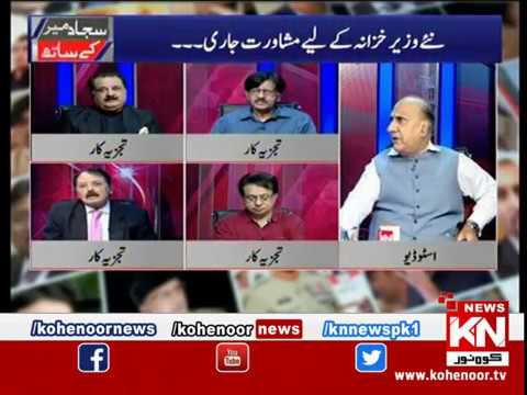Sajjid Mir k Sath 18 April 2019 | Kohenoor News Pakistan