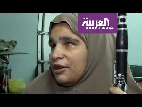 العرب اليوم - شاهد : فرقة مصرية من الكفيفات يخطفن أبصار العالم وأسماعه