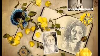 تحميل اغاني الفنانة سليمة مراد - الهجر مو عادة غريبة - تسجيل إذاعي MP3