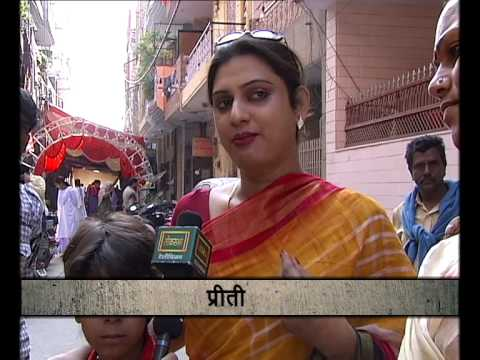 Report on Third Gender / Kinnar On Lok Sabha TV