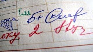 Главный совет на учебный год/ Максимальная эффективность учёбы/Как избавиться от двоек