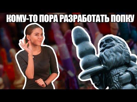 Салоны массажа простаты в москве