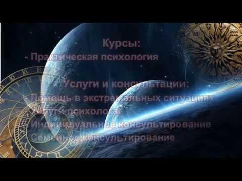 Звезда мимоза в астрологии значение