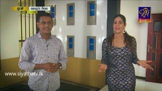 Mr. Waruna Manamperi was on Siyatha Sonduru Piyasa 05-12-2021