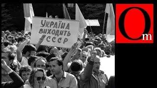 Прощай, империя. Развод между Киевом и Москвой оформлен!