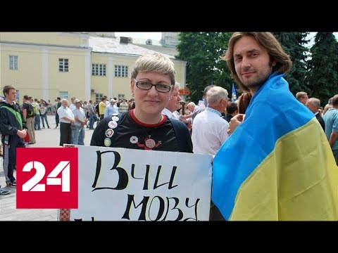 Тотальная украинизация: Рада приняла закон о запрете русского языка! 60 минут от 25.04.19