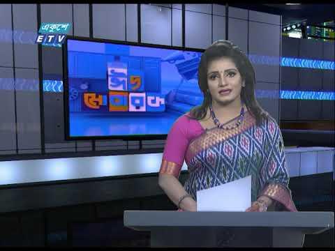 11 PM News || রাত ১১ টার সংবাদ || 25 May 2020 || ETV News