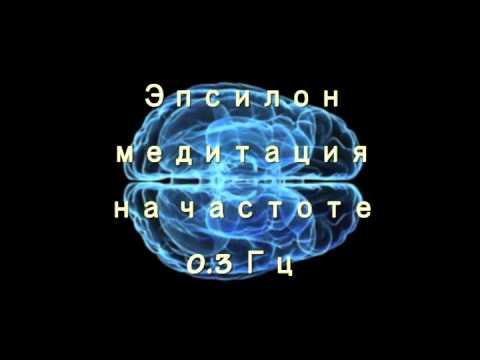 Лазерная коррекция астигматизма в красноярске