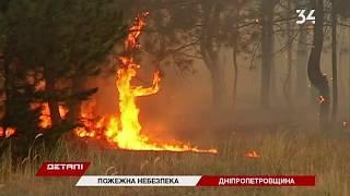 С начала года на Днепропетровщине произошло 880 пожаров