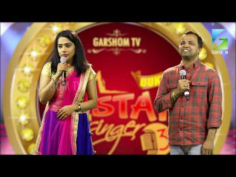 Garshom TV UUKMA Star Singer 3 - Quarter Final EP15