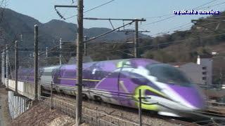山陽新幹線2016年2月11日大津トンネル
