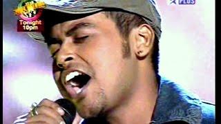 Aaja Meri Jaan || Amul Star Voice of India   - YouTube