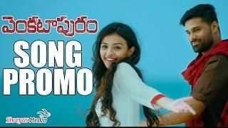 Venkatapuram Egire Song Promo