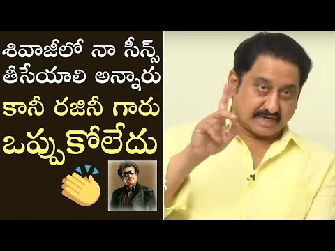 Actor Suman Talk About Rajinikanth In Shivaji Movie