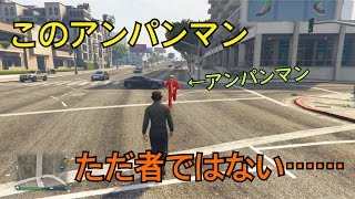 【GTA5】ブラックナイト山田さんと戦ってみた!【コラボ動画】