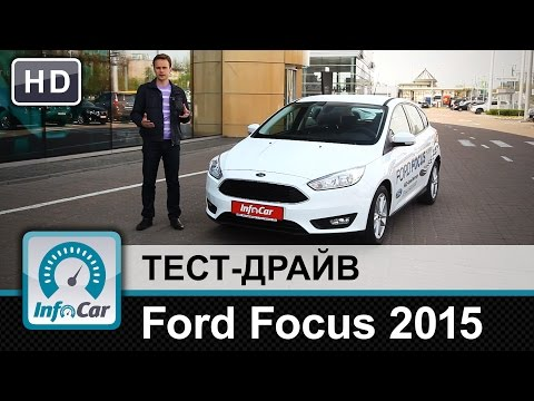 Ford  Focus Wagon Универсал класса C - тест-драйв 1