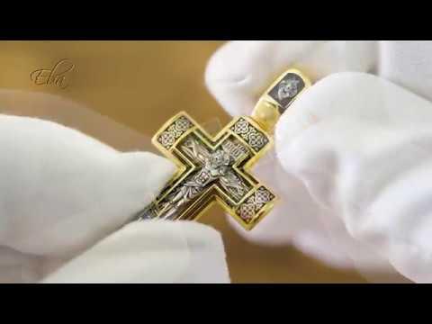 Нательный крестик Распятие Христово с молитвой к Спасителю из серебра с золочением