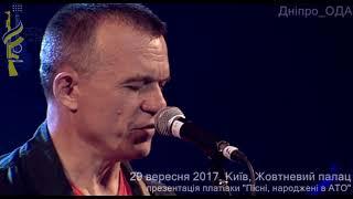 Вячеслав Купрієнко - Iловайська самота (