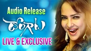 Dongaata Movie Audio Launch- Lakshmi Manchu | Adivi Sesh | Vamsy Krishna