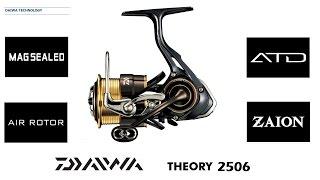 Катушка daiwa 17 theory 2004