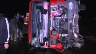 Авария в Подмосковье столкнулись 11 машин