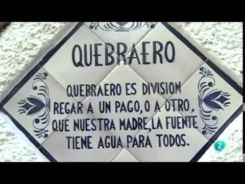 """Casa Rural """" Finca el Tornero I """""""