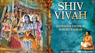 Shiv Vivah By Suresh Wadkar Anuradha Paudwal I Full Audio