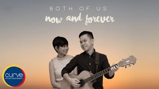 B.O.U. | Now And Forever | Official Lyric Video