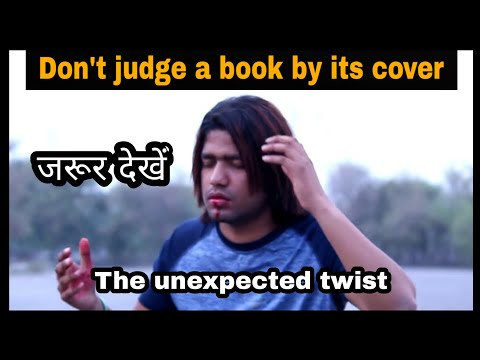Don't judge a book by its cover || REAL UNEXPECTED TWIST || JAMMY BROTHERS