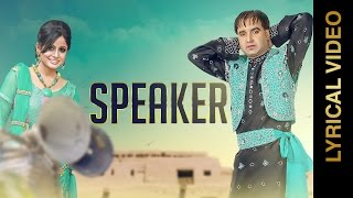 Speaker  Mintu Dhuri